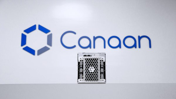 Bitcoin Miner Maker Canaan Confidentially Files for IPO in US: Report