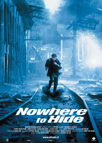 인정사정 볼 것 없다(Nowhere to Hide, 1999)